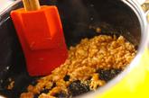 豆腐の肉みそのせの作り方2