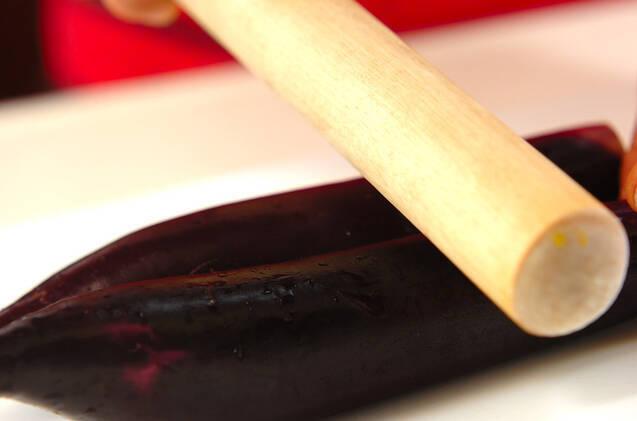 蒸しナスのネギダレがけの作り方の手順1