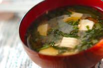 春菊と豆腐の田舎みそ汁