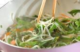 いろいろ野菜炒めの作り方1