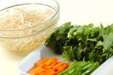いろいろ野菜炒めの下準備1