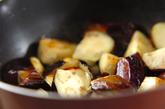 ナスとジャコの梅サラダの作り方1