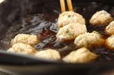 豆腐入りふんわり鶏肉団子のスープ煮の作り方2