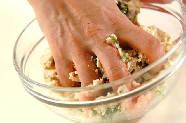 豆腐入りふんわり鶏肉団子のスープ煮の作り方の手順1