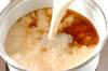 豆乳鍋の作り方の手順13