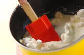 ホワイトチョコムースの作り方2