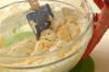パイナップルとココナッツのタルトの作り方の手順5
