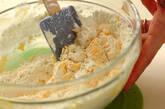 パイナップルとココナッツのタルトの作り方5