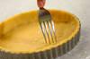 パイナップルとココナッツのタルトの作り方の手順10