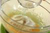 パイナップルとココナッツのタルトの作り方の手順8