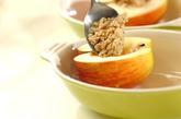 シナモン風味の焼きリンゴの作り方1
