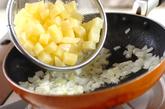 角切りポテトの作り方3