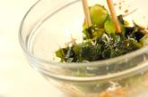 ワカメのゴマ酢和えの作り方1
