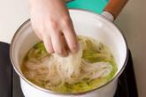 アサリとレタスの汁麺の作り方4