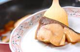 ブリのショウガ煮の作り方6