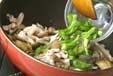 キノコのオイスター炒めの作り方1