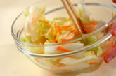 簡単白菜の浅漬けの作り方7
