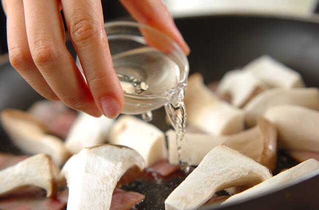 エリンギの蒸し煮の作り方の手順3