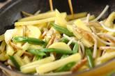 ジャガイモとゴボウのきんぴらの作り方1