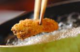 白身魚のフライの作り方7