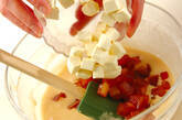 リンゴの赤ワイン煮とチーズの蒸しパンの作り方3