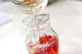 イチゴ入りワインの作り方1