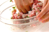 香菜入りエビ団子の作り方1