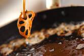 香菜入りエビ団子の作り方7