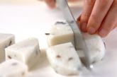 ハンペンのチーズサラダの下準備1