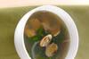 アサリと菊菜のスープの作り方の手順