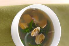 アサリと菊菜のスープ