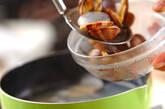 アサリと菊菜のスープの作り方2