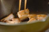アーモンドミルクカレーの作り方2