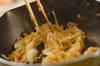 アーモンドミルクカレーの作り方の手順3