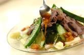 牛肉の冷しゃぶしゃぶの作り方2