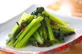 青菜の塩炒め