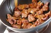 レバーのみそ炒めの作り方8