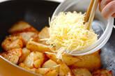 長芋とエビのチーズ炒めの作り方5