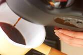 イタリアンコーヒープリンの作り方1