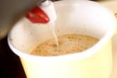 イタリアンコーヒープリンの作り方2