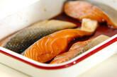 鮭の柚香焼きの下準備1