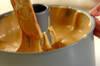 キャラメルマキアートシフォンの作り方の手順10