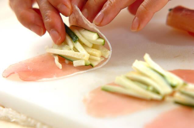ズッキーニの生ハム巻きの作り方の手順2