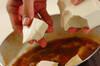 スンドゥブチゲ~豆腐とアサリのピリ辛スープ~の作り方の手順4