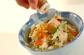 高野豆腐と玉ネギの卵とじの作り方3