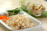 高野豆腐と玉ネギの卵とじの下準備1
