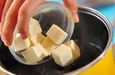高野豆腐と玉ネギの卵とじの作り方6