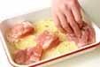 鶏肉のレモン風味焼きの下準備1