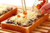 和風ピザトーストの作り方2