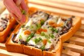 和風ピザトーストの作り方3